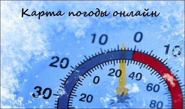 Рассматриваем полезные метеорологические онлайн-сервисы