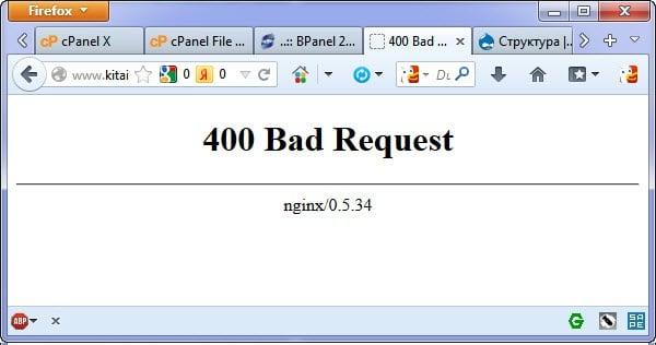 Экран браузера с текстом ошибки 400