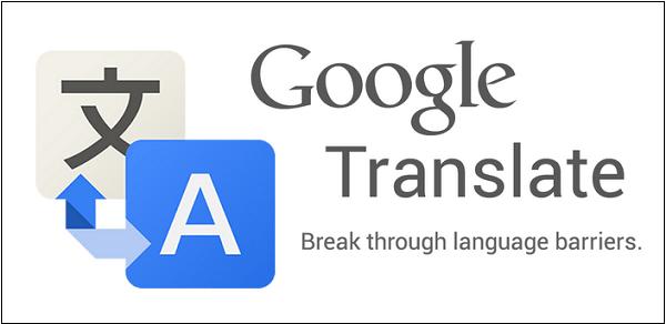 """Расширение """"Google Переводчик"""" позволит вам легко перевести нужный вам текст"""