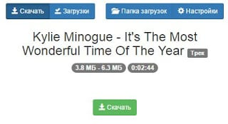 Окно загрузки музыки YandexMusicFisher