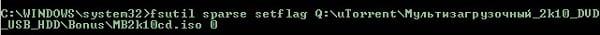 """Избавьтесь от атрибута """"спарс"""" в нужном вам файле"""