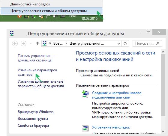 Проверить версию IP-адреса