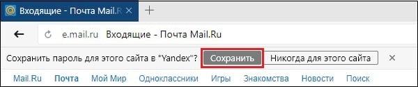 Соответствующий запрос под адресной строкой браузера