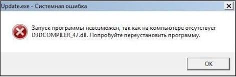 Сообщение с текстом системной ошибки