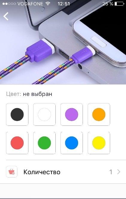Покупаем и выбираем цвет товара на сервисе Joom
