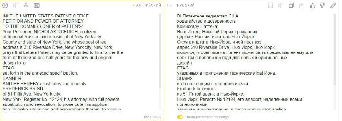 Текст, извлеченный и переведенный Яндекс-переводчиком