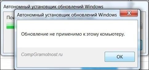 Текст проблемного сообщения