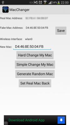 Изменяем свой мак-адрес при помощи MacChange