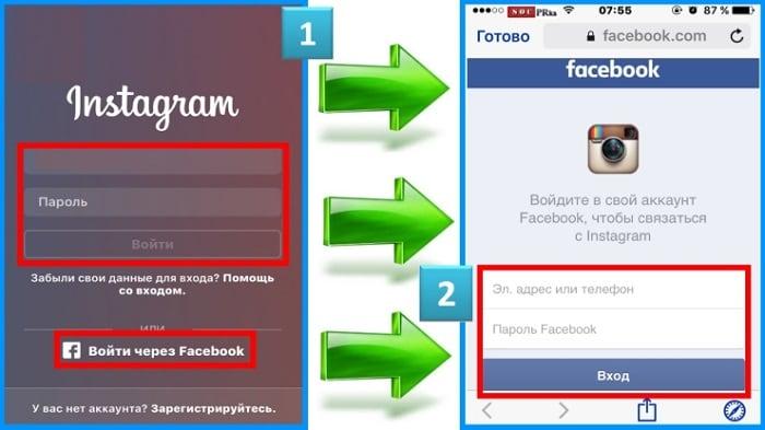 Входим в Инстаграм при помощи Фейсбук