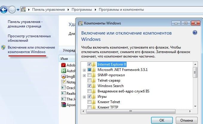 Устанавливаем .NET Framework 2.0