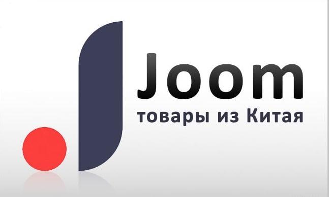 Joom - товары из Китая