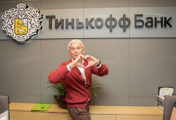 """Основатель """"Тинькофф-банк"""" Олег Тиньков любит вас и ваши деньги"""
