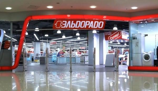 """Номер 88002502525 принадлежит """"Эльдорадо"""" - популярной торговой сети"""