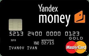 """Ранее """"Яндекс"""" активно сотрудничал с """"Тинькофф"""""""