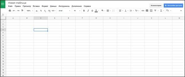 Работа с таблицей с помощью инструментария Google Sheet