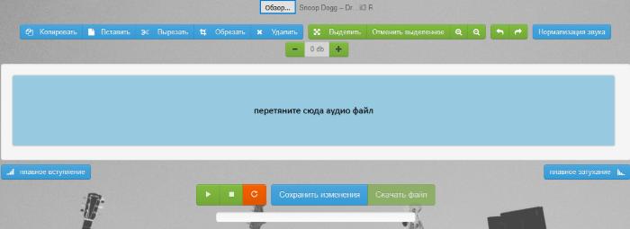 Панель инструментов онлайн редактора музыки