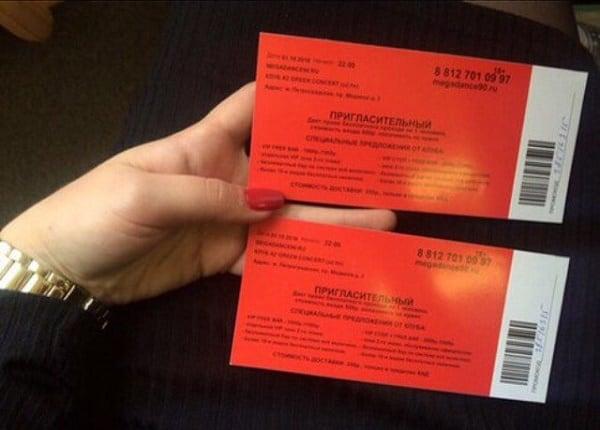 Билеты на шоу