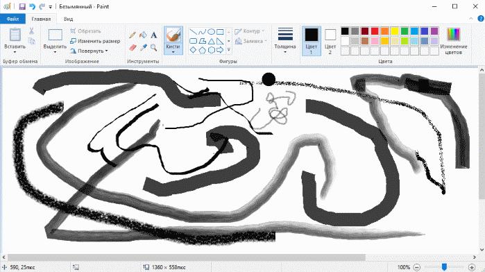 Используем карандаш в Microsoft - Paint
