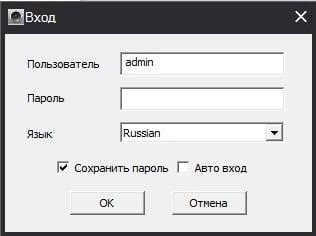 "Выберите ""Russian"""