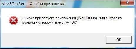 Уведомление об ошибке