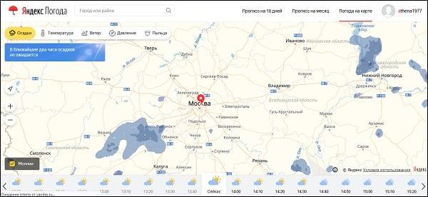 Погода на сервисе Яндекса