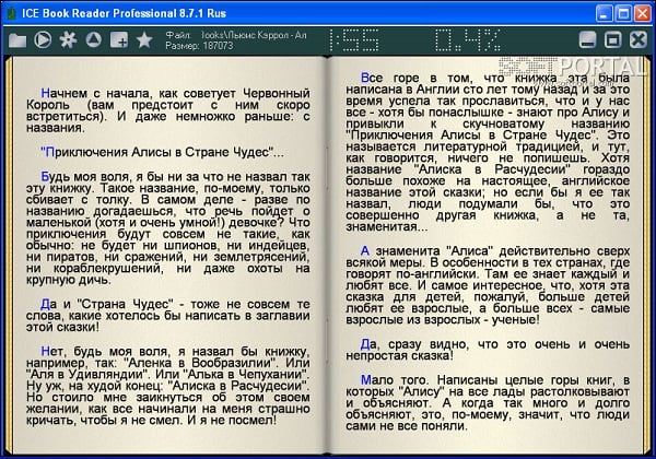 """Русифицированный """"ICE Book Reader Professional"""""""