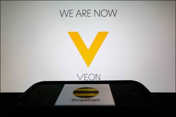 Veon Ltd.