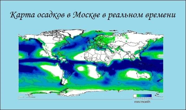Карта осадков Москва
