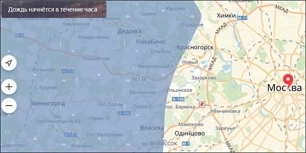 Осадки карта